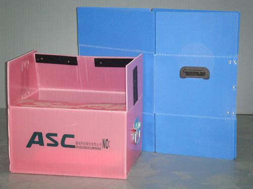 pp瓦楞板製品 回收箱/A型箱